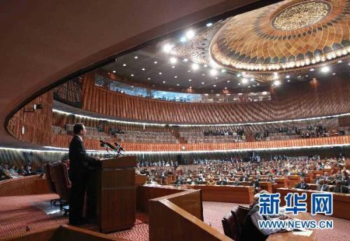 china national assembly