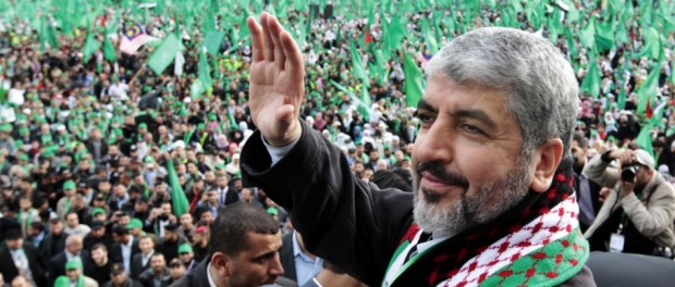 Khaled Meshaal leader hamas